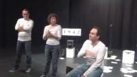 """Coloquio sobre la obra """"Después del Odio"""" – Crit Teatre"""